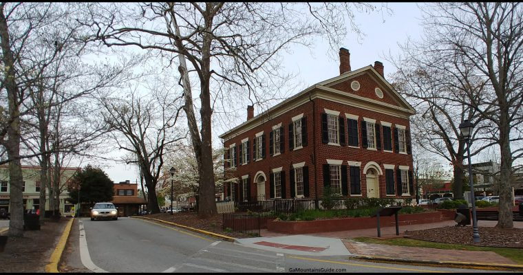 Dahlonega Gold Museum on Town Square - GaMountainsGuide.com