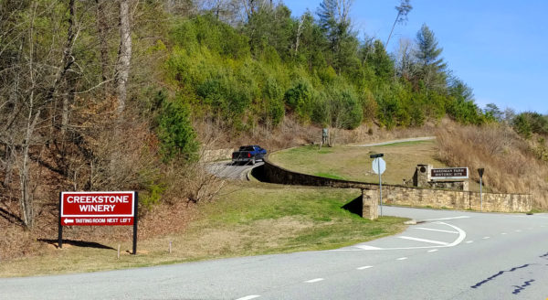 Creekstone Winery Entrance from GA Hwy 17